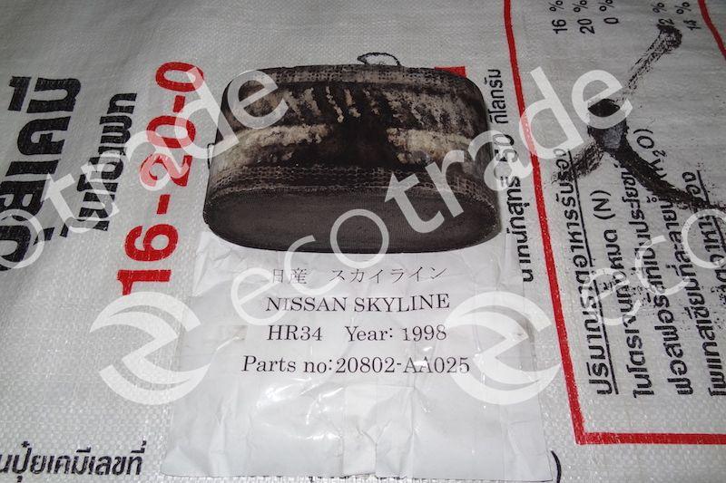 Nissan-20802-AA025Catalytic Converters