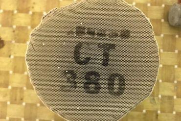 0T 380 Monolith