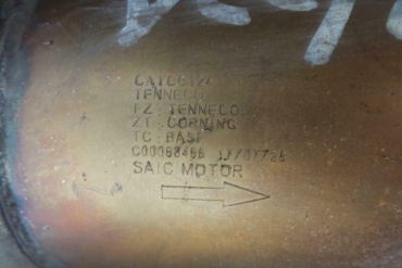 LDV GroupLDVCATCC124Catalytic Converters