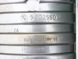 BMWEberspächer7502550المحولات الحفازة